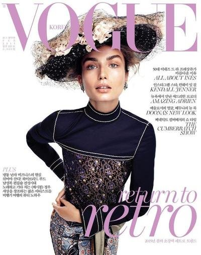 Vogue korea feb 15 01 400 7x0x793x1003 q85