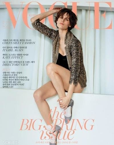 Vogue korea mar15 saski 01 400 0x0x545x691 q85