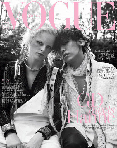 Vogue korea jan 01 400 5x0x615x777 q85