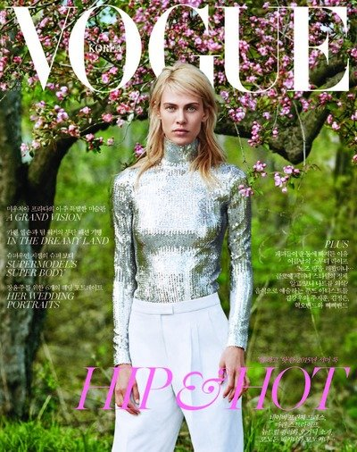 Vogue korea june 2015 cover 400 7x0x1753x2219 q85